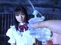 新・浣腸 04 春妃いぶき 0