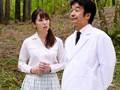 生贄夫人 〜逃れられない背徳のエクスタシー 波多野結衣〜sample1