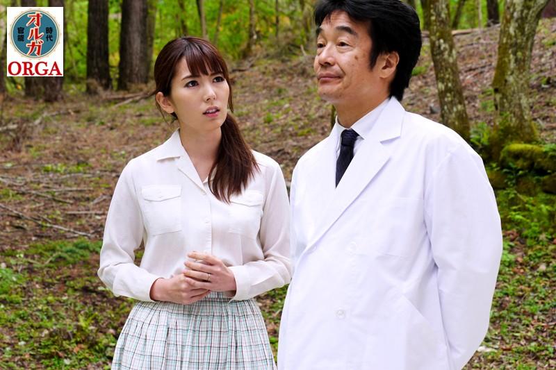 生贄夫人 〜逃れられない背徳のエクスタシー 波多野結衣〜1