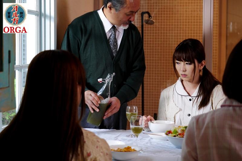 生贄夫人 〜逃れられない背徳のエクスタシー 波多野結衣〜12