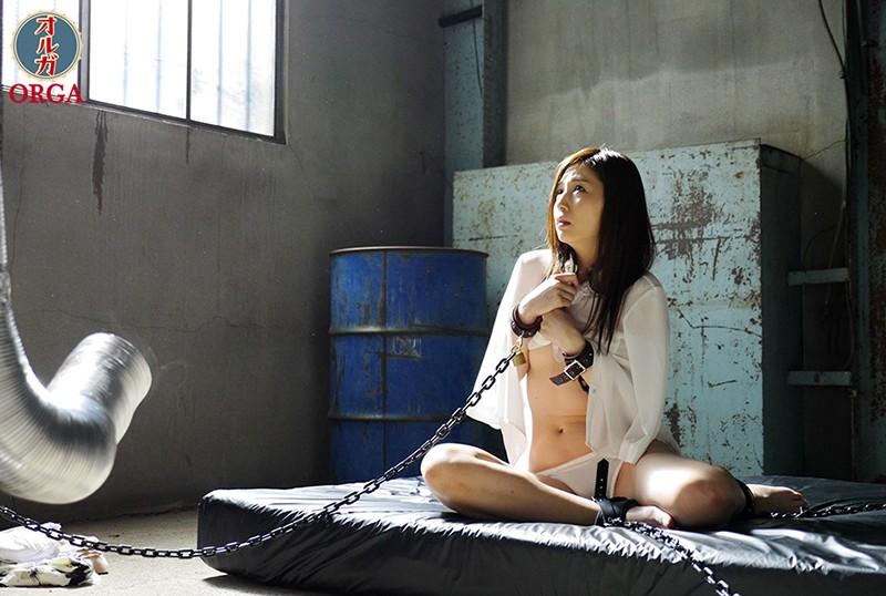 人妻監禁廃工場 〜愛欲に堕ちた罪と罰 佐々木あき〜 15枚目