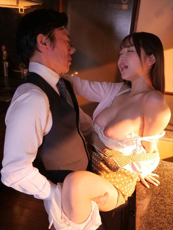 待ちきれなくて 篠田ゆう キャプチャー画像 14枚目