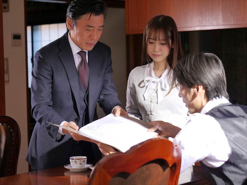 待ちきれなくて 篠田ゆう キャプチャー画像 2枚目
