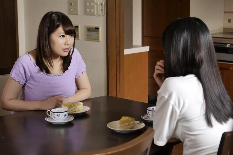 妄想妻 〜情欲を昂らせる義弟の匂い〜 霧島さくら 画像2
