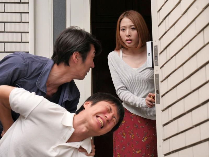 あなた 見ないで 本田岬 2枚目