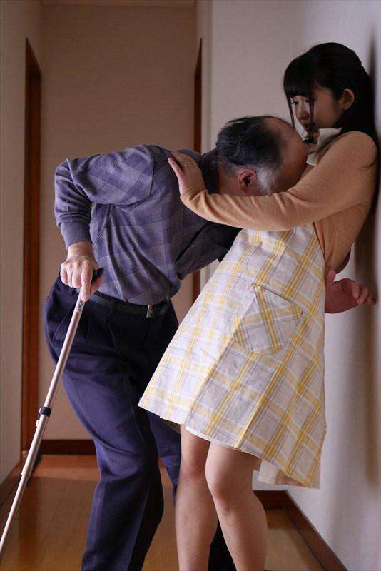献身…義父への肉体介護 汚される幼な妻 浅田結梨 キャプチャー画像 1枚目