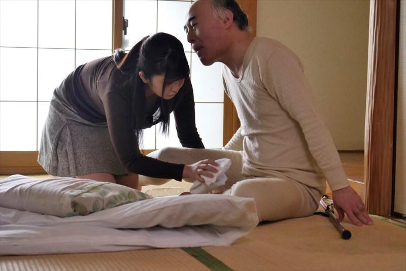 献身…義父への肉体介護 汚される幼な妻 浅田結梨 キャプチャー画像 2枚目