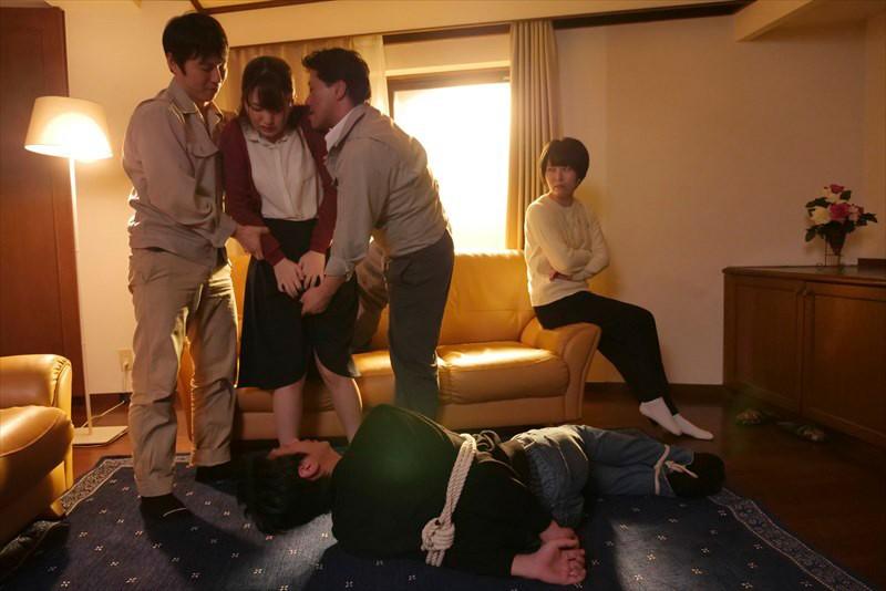 あなた 見ないで 復讐凌辱 桜木優希音 キャプチャー画像 14枚目