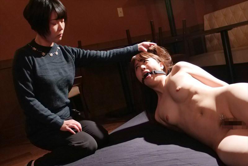 あなた 見ないで 復讐凌辱 桜木優希音 キャプチャー画像 6枚目