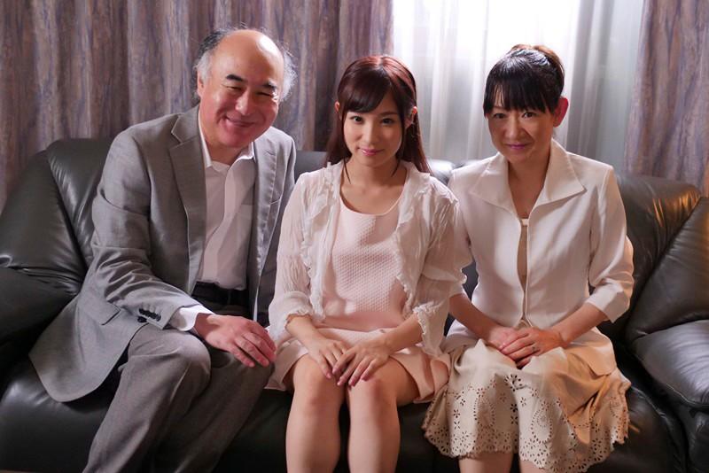 姦通家族アルバム 〜義父に溺れた義娘 栄川乃亜〜 1枚目