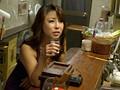 (h_771org00010)[ORG-010] 昭和哀愁酒場 性奈落の過去を持つ女 五十嵐しのぶ ダウンロード 2