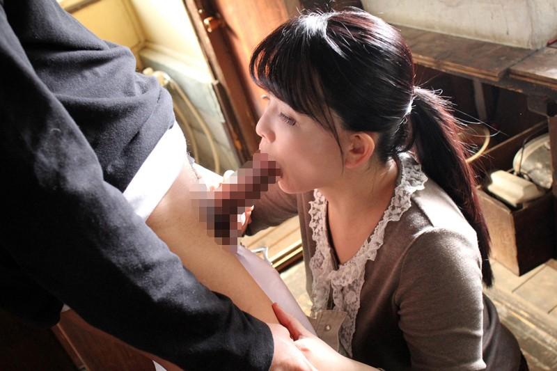 犯されて…。〜ある美熟女妻と逃亡犯の物語〜 浅井舞香 19枚目