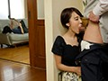 [TAMM-016] 【特選アウトレット】 人妻性奴隷 清楚な若妻がメス犬に堕ちるまで 朝日奈るみな