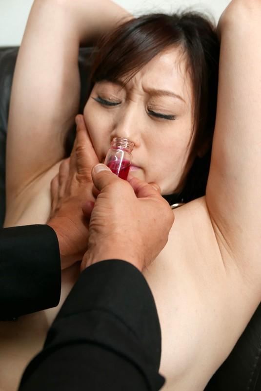 媚薬で性感上昇!! おかしくなるまで焦らされて、快感地獄の虜になった人妻 川上ゆう 5枚目