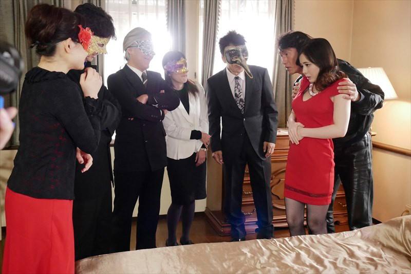 露出悦楽 露出マゾに調教される爆乳人妻 吉川あいみ キャプチャー画像 11枚目