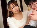 (h_771torg00051)[TORG-051] 人妻質屋 4 〜夫の為に抱かれる背徳の献身妻 成宮いろは〜 ダウンロード 2