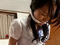 犯されて…。〜姦辱に堕ちる熟れた肉体〜 井上綾子 3