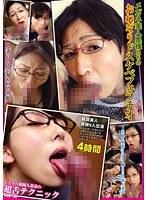 眼鏡お姉さんにたっぷりおっぱいとお口でご奉仕してもらって喉奥で射精