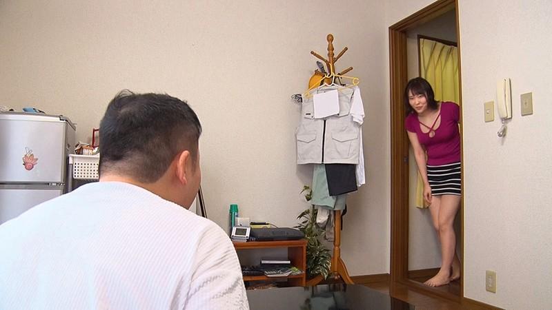 憧れの新垣智江が僕の部屋にやってきた! 画像2