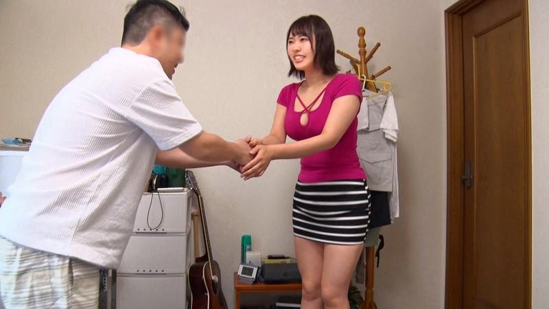 憧れの新垣智江が僕の部屋にやってきた! 画像3