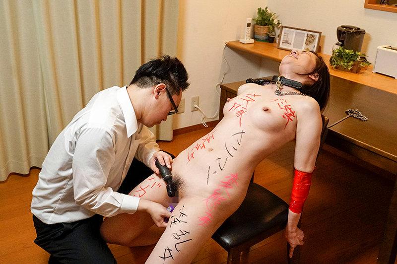 妻を自分の上司に寝取らせるDV夫の狂気 平井栞奈 キャプチャー画像 14枚目