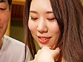 可愛くて色白で肌が綺麗でスタイルが良すぎる若妻の書道家 現役書道の先生が人前で大胆セックス / 由良まりの