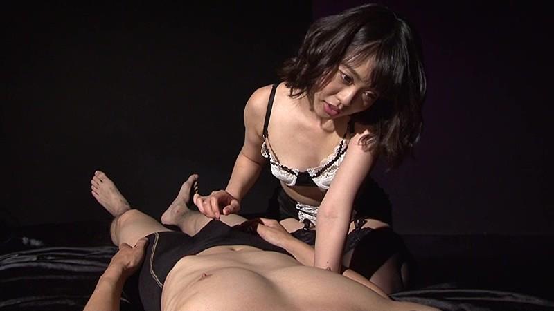あまとろM性感痴女の誘惑オーガズム vol.3 七海ゆあ 13枚目