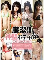 発掘!!!艶々GALS!!!revive!!!聖綺裸々!!! h_816mbraqs00021のパッケージ画像
