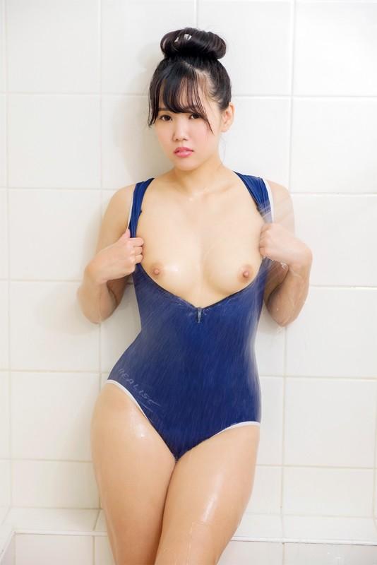 篠原里沙 「純真無垢」 サンプル画像 12