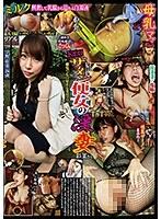 ドエロザーメン便女の淫妻 宇野彩菜 h_848etw00005のパッケージ画像
