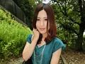 (h_848gbb00007)[GBB-007] ガチ中出しされた美人妻 長谷川梨香 ダウンロード 1