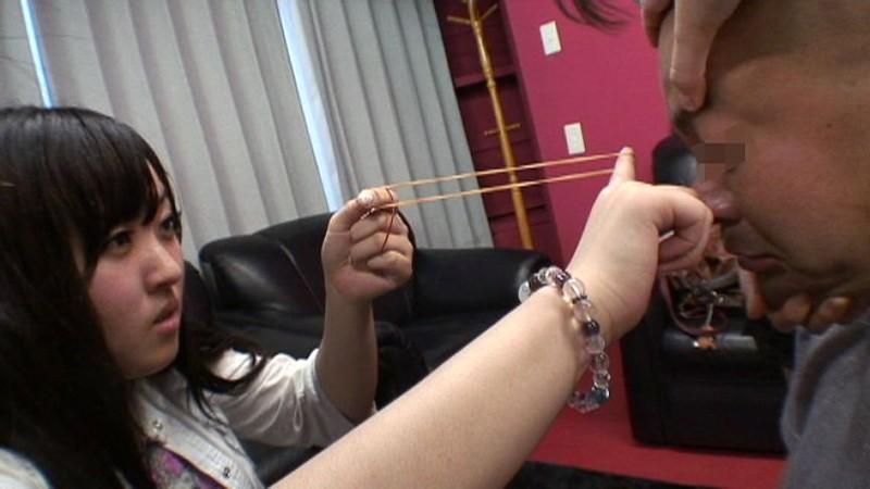 M男をいじめる女子サークル 画像3