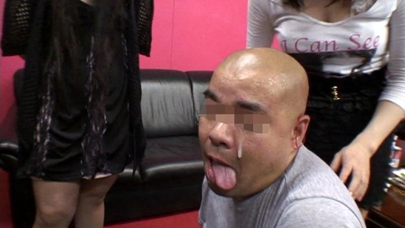 M男をいじめる女子サークル 画像5
