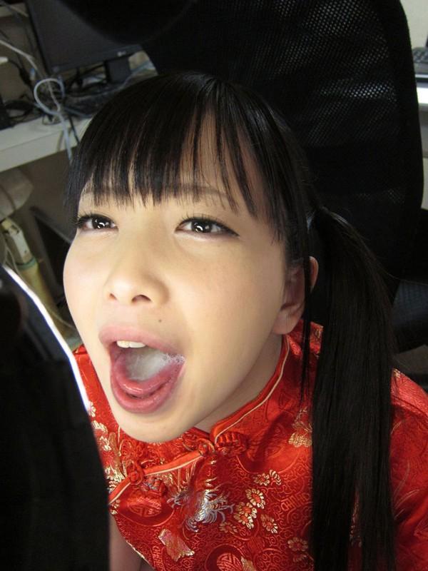 精液便女 Vol.12 芹沢つむぎ|無料エロ画像5