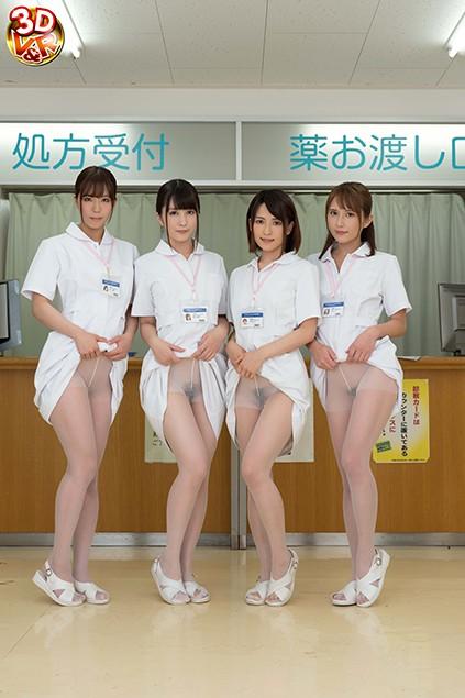【VR】VR長尺「いっぱい射精してくださいね…」激務で性欲溜まりきった白パンスト穿いたデカ尻看護師4名が脚コキ/フェラ/尻コキご奉仕!嫁に内緒で不妊治療の検査入院しただけなのにナース全員とSEXしてしのサンプル画像