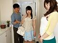 「私…お兄ちゃんの子供妊娠する!」妹が突然訪ねた大好きな兄...sample1