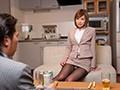 いつもは高飛車な女上司はほろ酔い状態になるとパンスト穿き...sample1