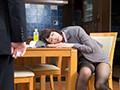 「一度でいいから揉んでみたい!」黒パンストを履いたデカ尻同僚に僕が睡眠薬を飲ませて、夢の豊満ボディを堪能し何度も中出し!2