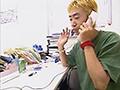 曼珠沙華〜まんじゅしゃげ〜 美人姉妹の憂欝sample19