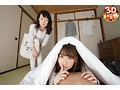 【VR】風邪で寝込む僕のお見舞いにきた制服姿のマジメな彼女...sample9