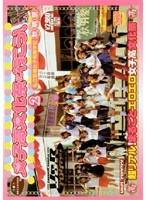女子校文化祭に行こう! 2 ダウンロード