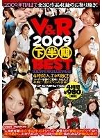 V&R 2009 下半期BEST ダウンロード