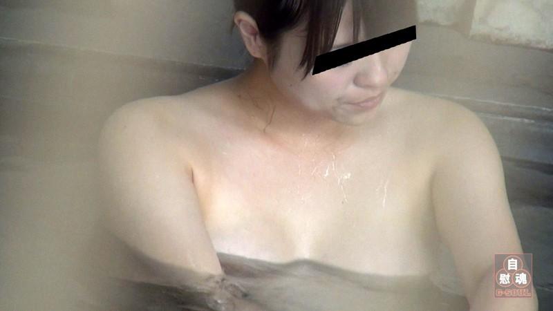 盗撮 貸切風呂オナニー vol.1 13