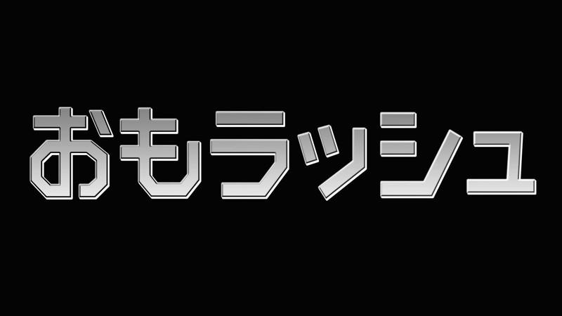 美ジョガー駆け込みお漏らし 21/2