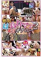 新生! 妹ぬれマン鑑賞オナニー2 1/2 ダウンロード