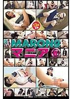 MARONgマニア 6