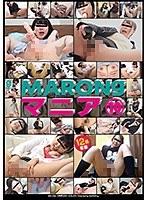 MARONgマニア 10