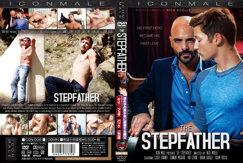 (h_922icon00006)[ICON-006] THE STEPFATHER ダウンロード