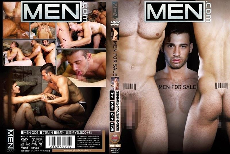 (h_922men00006)[MEN-006] MEN FOR SALE ダウンロード