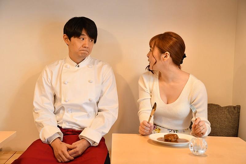 小倉由菜の肉欲迸るエロボディのスイート&ジューシーSEX